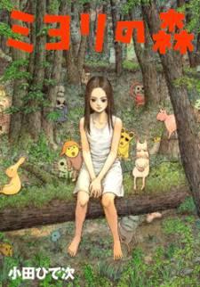 Miyori's Forest